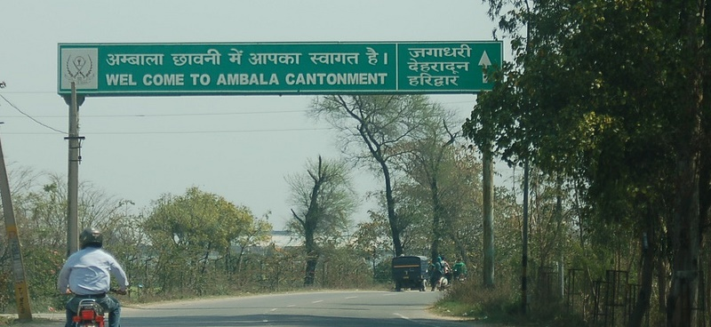 welcome-to-ambala